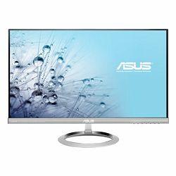 Monitor Asus MX259H AH-IPS dizajnerski  monitor
