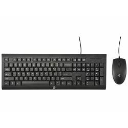 Tipkovnica i miš HP  H3C53AA