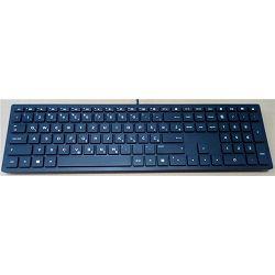 Tpkovnica PC DOD HP USB Keyboard, Slim