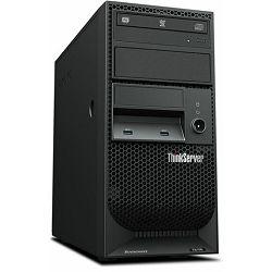 Server Lenovo TS 150 E3-1225V6 8GB RAM 2x1TB 2x240GB SSD DVDRW