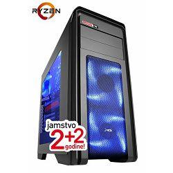 Računalo MSG Ryzen Power a103