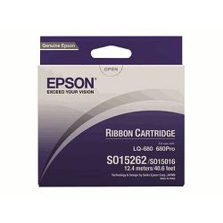 EPSON ribbon black for LQ2500