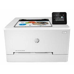 HP Color LaserJet Pro M255dw 21ppm