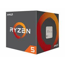 Procesor AMD Ryzen 5 1600 6C/12T 3.2Ghz 65W AM4