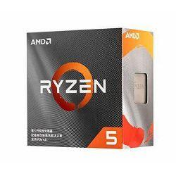 Procesor AMD Ryzen 5 3500X 4.1GHz AM4 Box
