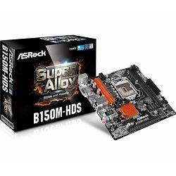 Matična ploča Asrock LGA1151 B150M-HDS