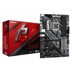 Asrock Intel LGA1200 H470 PHANTOM GAMING 4