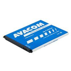 Baterija Avacom Samsung Galaxy S3 mini