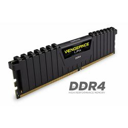 Memorija Corsair 1X16GB DDR4 2400 C14