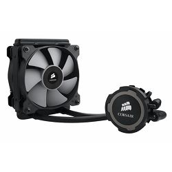 Hladnjak za procesor Corsair Hydro H75 cooling