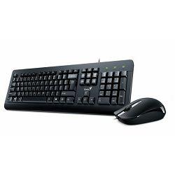 Genius KM-160, tipkovnica+miš, USB