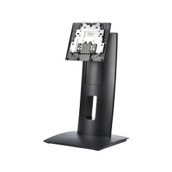 HP ProOne 400 G3 Adjustable Height Stand