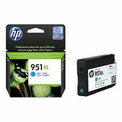 Tinta HP 951XL Cyan za Officejet Pro 8100