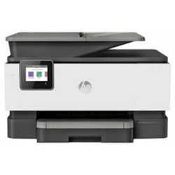 Printer HP OfficeJet 8013 All-in-One Printer