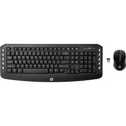 HP tipkovnica i miš LV290AA