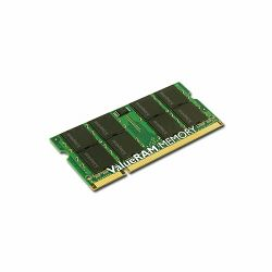 Memorija KINGSTON ValueRAM DDR3 SDRAM Non-ECC (8GB,1600MHz(PC3-12800),Unbuffered) CL11, Retail