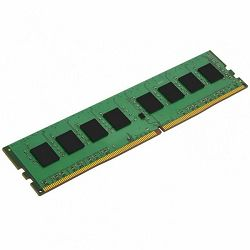 Memorija KINGSTON 16GB 2666MHz DDR4 Non-ECC CL19 DIMM 2Rx8