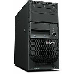 TS140 E3-1225v5/8/2x1LFF/Raid121i/1/OD/250/1y