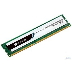 Corsair 2GB DDR3 1333 Value
