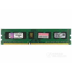 Memorija Kingston DDR3 8GB 1333MHz, KVR1333D3N9,4G