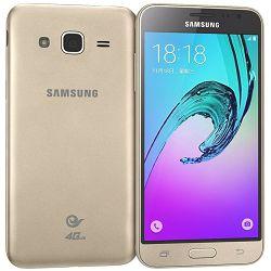 Mobitel Samsung Galaxy J3, J320, Dual SIM, zla.