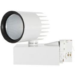 Verbatim LED tračni reflektor 25W, 3000K, 1750lm, topla bijela