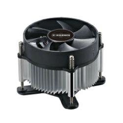 Hladnjak za procesor Xilence