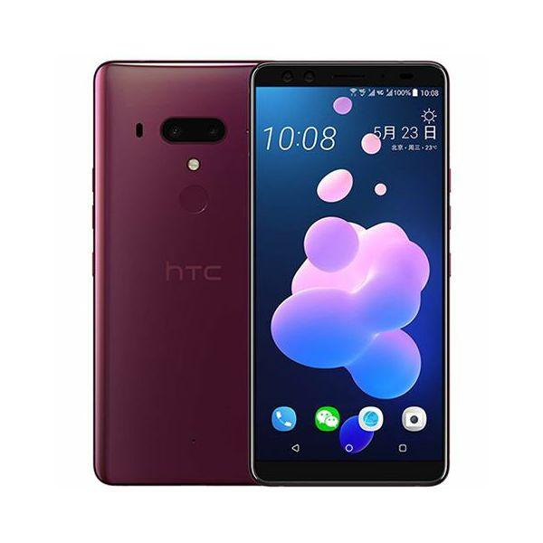 Mobitel HTC U12 PLUS Flame Red Dual SIM