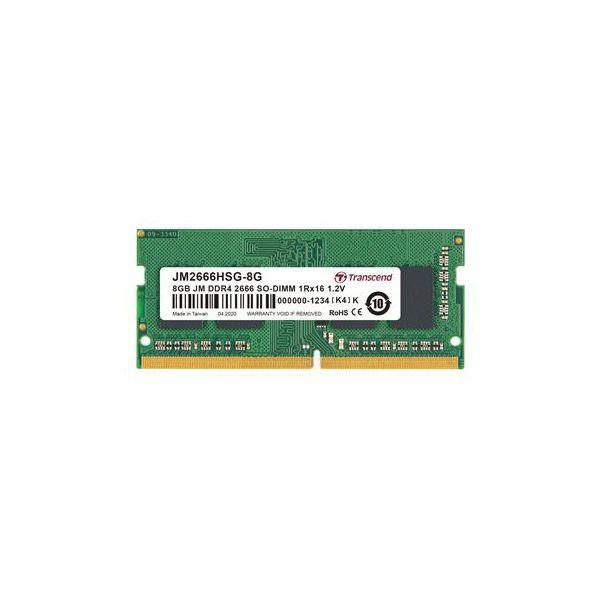 Memorija SOD DDR4 8GB 2666MHz JetRam TS