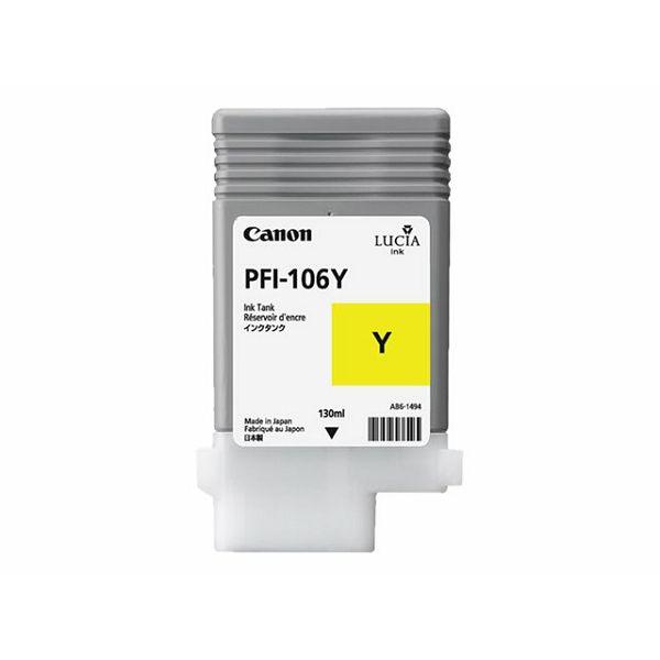 CANON PFI-106Y ink yellow