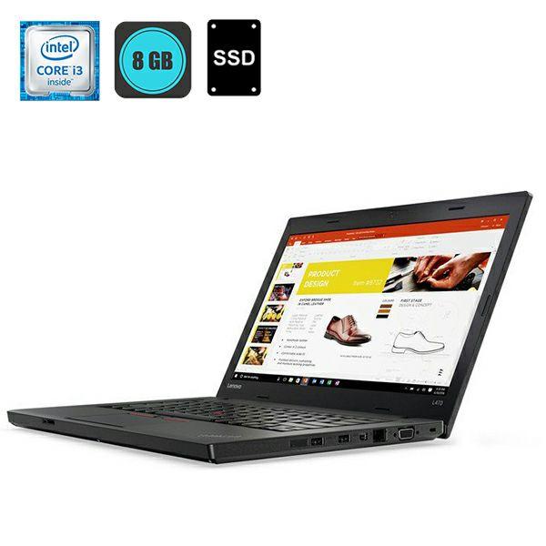 Lenovo ThinkPad L470 Core i3-6100U, 8GB DDR4, 240GB SSD