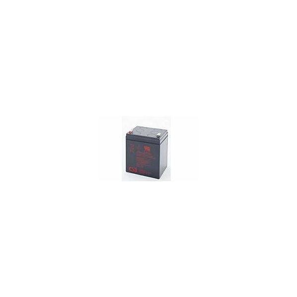 CSB baterija opće namjene HR1221W (F2)