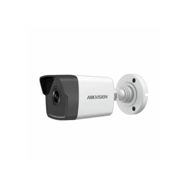 Hikvision Kamera DS-2CD1021-I(2.8mm)