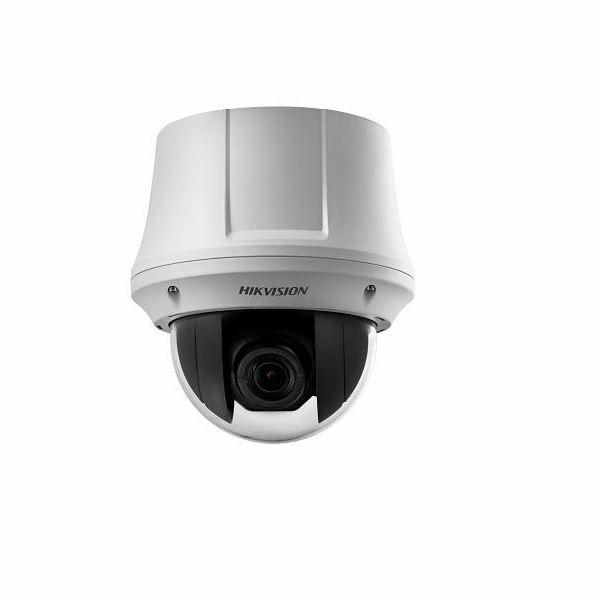 Hikvision Kamera DS-2DE4215W-DE3 - PTZ, 2MP, 15 x Optički zoom