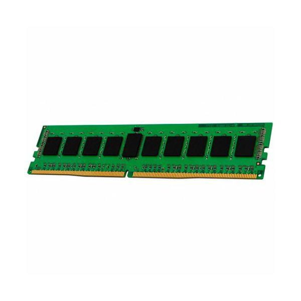 Kingston DRAM 32GB 3200MHz DDR4 ECC CL22 DIMM 2Rx8 Micron E EAN: 740617312300