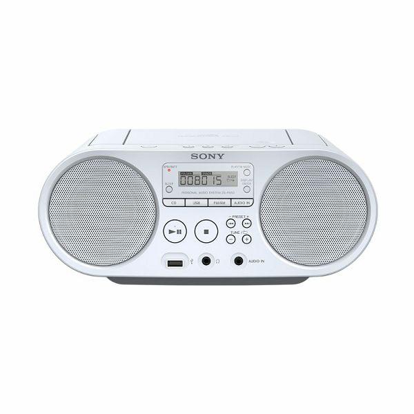 Sony ZS-PS50, CD Boombox, USB, bijeli