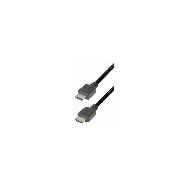 Transmedia 0,75m HDMi 2.0 4K UHD cable